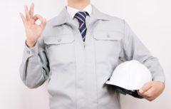 長く働き続けたい方にも鉄筋工事がオススメ!